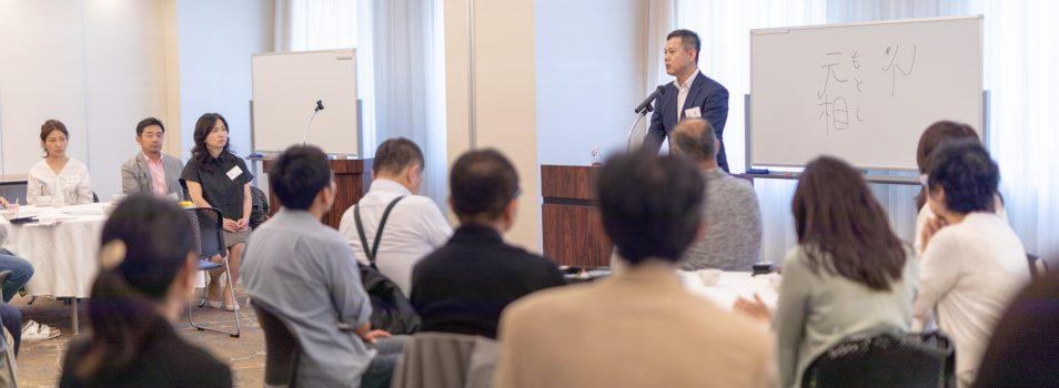 講演会『大阪メキキ氣脈の会』の撮影