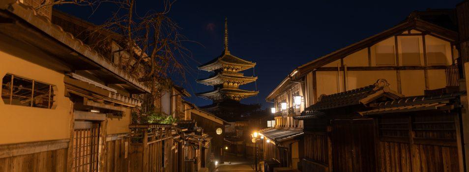 古都 京都、東山の夜景 八坂の塔、二寧坂(二年坂)、 八坂神社で夜景を写真撮影